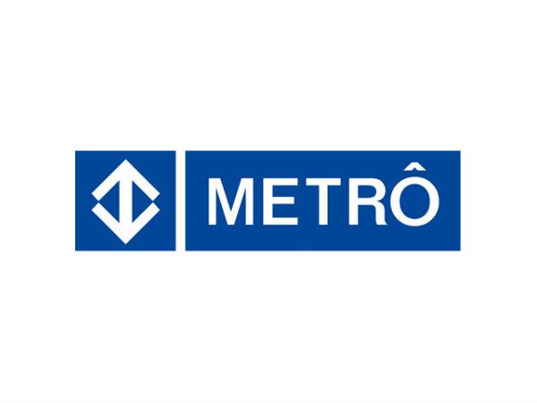 Concurso Público Metrô SP 2018